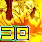 【ドッカンバトル】神コロさんが大活躍⁉ベジータ伝ミッション【Dragon Ball Z Dokkan Battle】