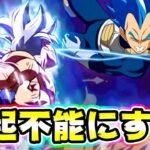 【ドッカンバトル】ラストミッション再起する力でベジータ伝を再起不能にする【Dragon Ball Z Dokkan Battle】