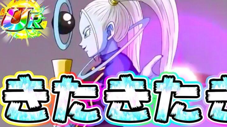 【ドッカンバトル】昇龍祭の新キャラ マルカリータ達の性能もきたきたきたー【Dragon Ball Z Dokkan Battle】