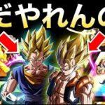 【ドッカンバトル】今は『弱い?』3年前のLRの今はどうなの?3.5億DL【Dragon Ball Z Dokkan Battle】【地球育ちのげるし】