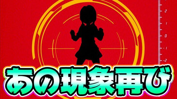 【ドッカンバトル】不思議炸裂!頂伝説降臨ガチャ600連目【Dragon Ball Z Dokkan Battle】