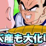 【ドッカンバトル】イベント産でこれは変態!極限クリリン/ベジータを使ってみた!【Dragon Ball Z Dokkan Battle】