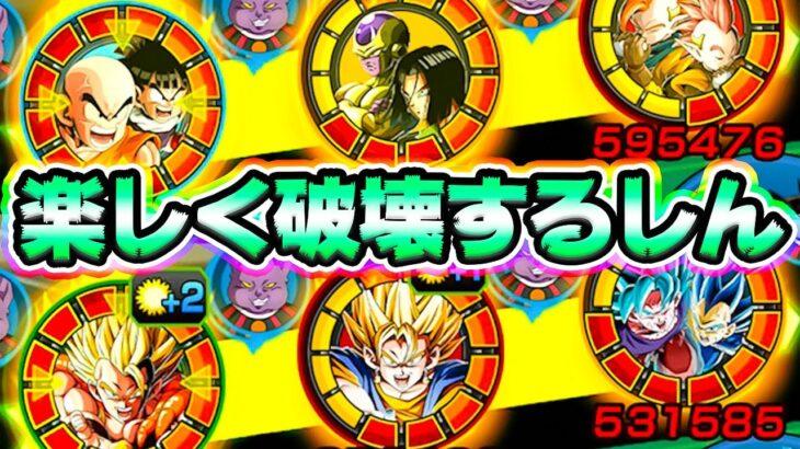 【ドッカンバトル】コンビネーションカテゴリが楽しい今日この頃【Dragon Ball Z Dokkan Battle】