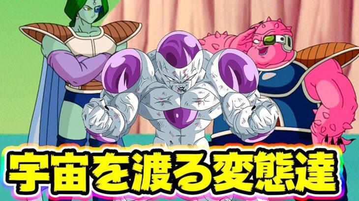 【ドッカンバトル】極限ザーボン&重ちーは優秀なサポートキャラです【Dragon Ball Z Dokkan Battle】