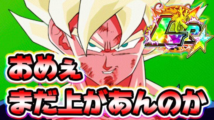 【ドッカンバトル】サポートメモリーでとんでもない大化け物が爆誕してしまった【Dragon Ball Z Dokkan Battle】