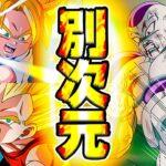 【ドッカンバトル】GT悟空伝で対決!GT HERO VSフルパワーフリーザ【Dragon Ball Z Dokkan Battle】