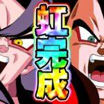 【ドッカンバトル】虹ったGT悟空とGTベジータを使ってみた【Dragon Ball Z Dokkan Battle】