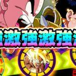 【ドッカンバトル】新LR4体入りナメック星編カテゴリが強すぎる【Dragon Ball Z Dokkan Battle】