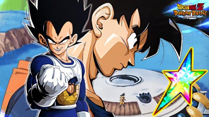 【ドッカンバトル】頂伝説降臨LRベジータ/孫悟空BGM【Dragon Ball Z Dokkan Battle】
