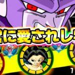 【ドッカンバトル】第6宇宙もウォーミングアップをはじめました【Dragon Ball Z Dokkan Battle】