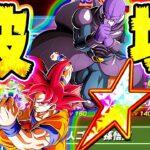【ドッカンバトル】高速戦闘&宇宙サバイバルが無敵すぎた【Dragon Ball Z Dokkan Battle】