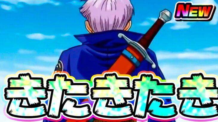 【ドッカンバトル】何とも言えんクスと激強な心臓病悟空きたきたー【Dragon Ball Z Dokkan Battle】