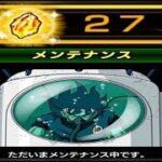 【ドッカンバトル】超らくらく『大量龍石』GET!!今後くる『3つ』のフェス限の話。【Dokkan Battle】【地球育ちのげるし】