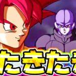 【ドッカンバトル】ヒットの時代きたきたー!LRヒット&悟空と極限ヒットの性能を見てみた【Dragon Ball Z Dokkan Battle】